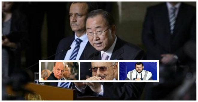 مباحثات اليمن.. تشنج المواقف يعقد مهمة التفاوض بين الطرفين