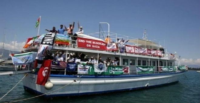 فريق العدالة والتنمية يستنكر اعتراض الجيش الإسرائيلي لأسطول الحرية الثالث