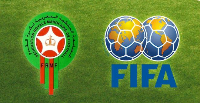 الجامعة تنفي الادعاءات الموجهة للجنة ترشيح المغرب لمونديال 98