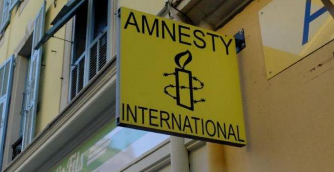 توضيح رسمي مغربي: طرد موفدي  منظمة العفو الدولية تم طبقا للقانون