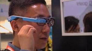 نظارة ذكية-2