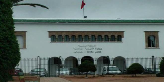 وزارة التربية المغربية