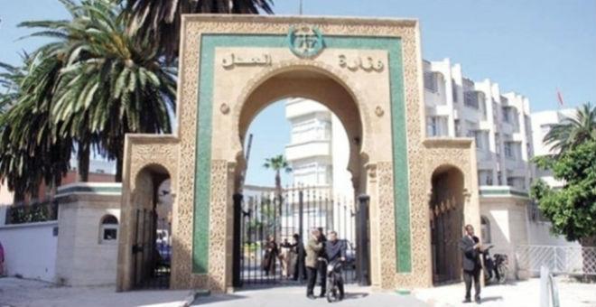إعفاء 66 عدلا في المغرب ممن بلغوا 70 سنة لهذا السبب