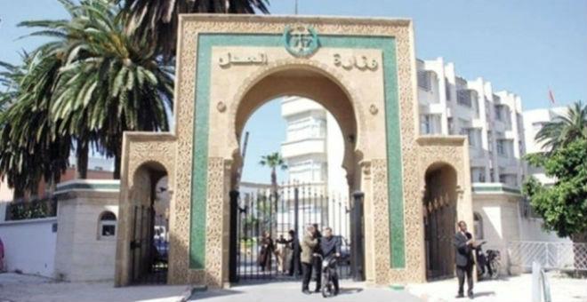 وزارة العدل والحريات المغربية تبحث رفع العراقيل عن تنفيذ الأحكام القضائية