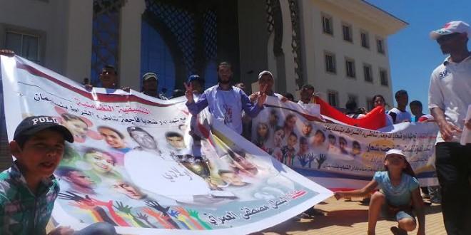 وقفة تضامنية مع العمراني تطالب بالإفراج عنه أمام محكمة اتمارة