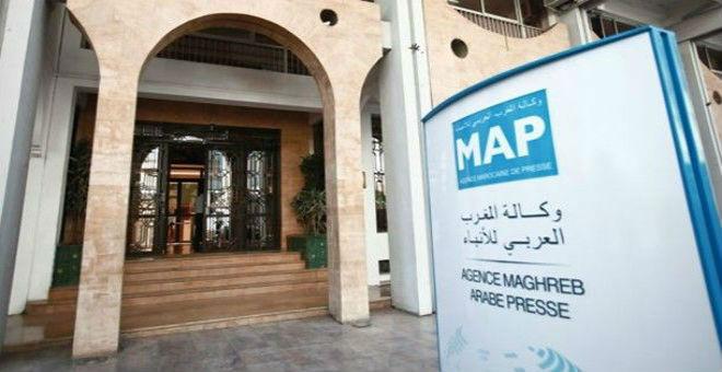 نقابة الصحافة:لا علاقة لنا بانتخابات وكالة الأنباء المغربية