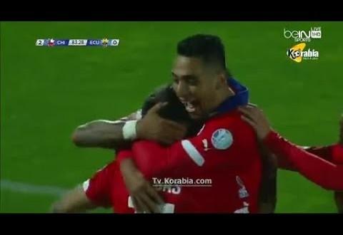تشيلي – الاكوادور : 2-0
