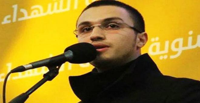 منصب شقيق عماد مغنية يثير سخطا في صفوف حزب الله