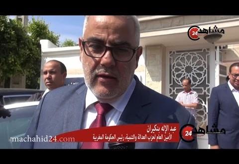 """بنكيران ل""""مشاهد24″ بعد لقائه بالفايسبوكيين:""""أبناء وطني أتوا ليتواصلوا معي"""""""