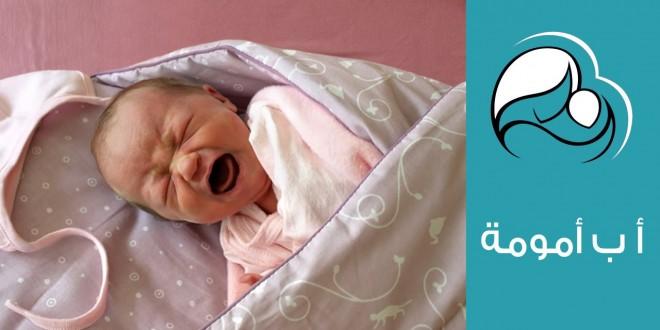 5 علامات تكشف أسباب بكاء طفلك