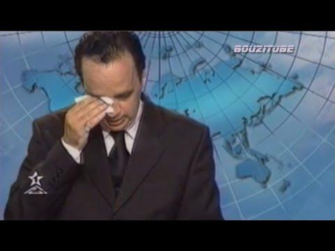 فيديو....تأثر مصطفى العلوي لحظة إعلانه عن وفاة الملك الحسن الثاني