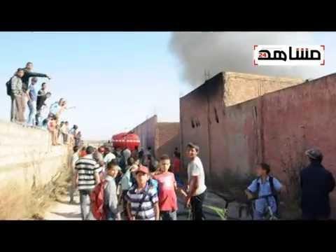 حريق في معمل عشوائي نواحي الدار البيضاء