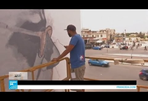 فيديو…الفن ينزل إلى الشارع في المغرب