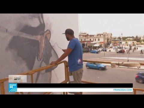 فيديو...الفن ينزل إلى الشارع في المغرب