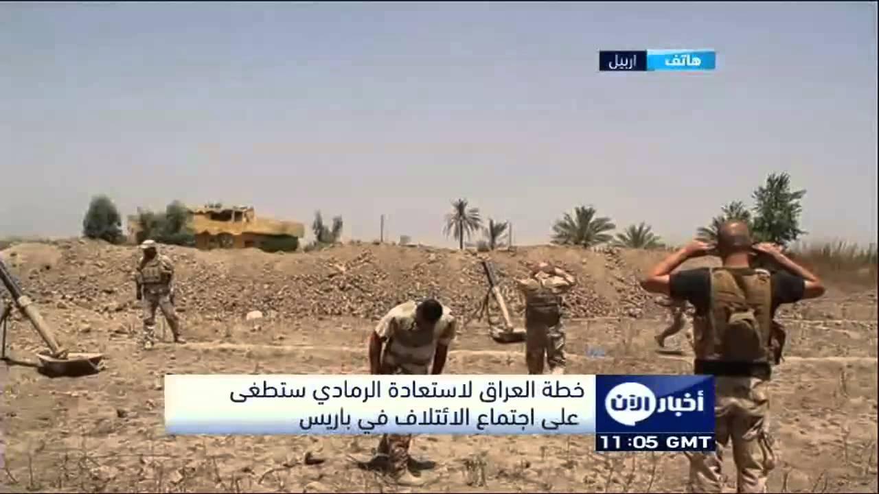 الائتلاف الدولي يراجع استراتيجيّته ضد داعش