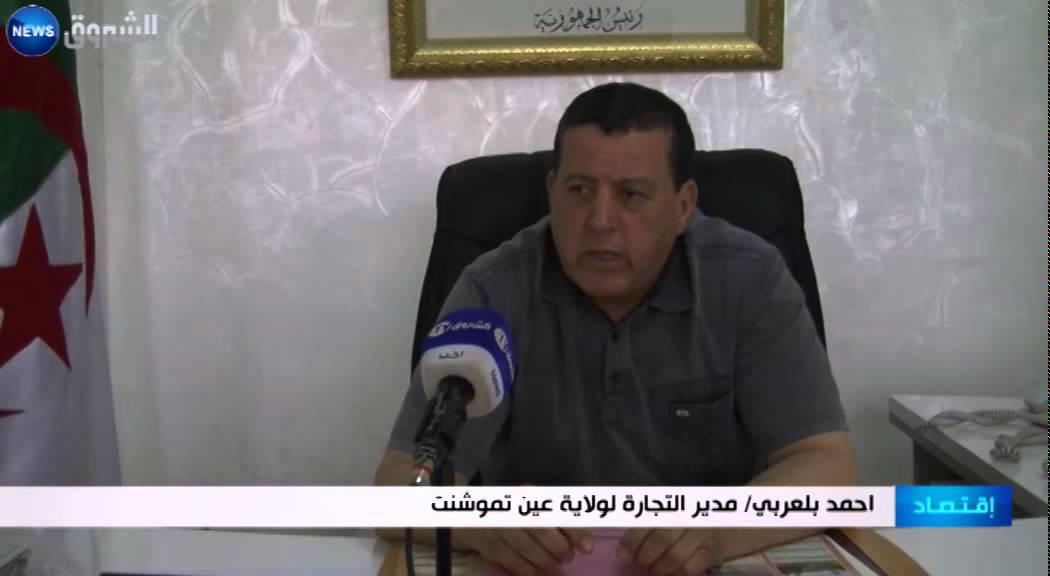 الجزائر 68 فرقة لمراقبة الأسواق خلال شهر رمضان