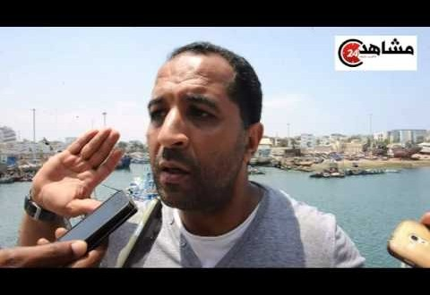 تجار السمك في ميناء الدار البيضاء يقاطعون المزادات العلنية