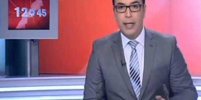 فيديو…تسريب امتحانات الباكالوريا في المغرب