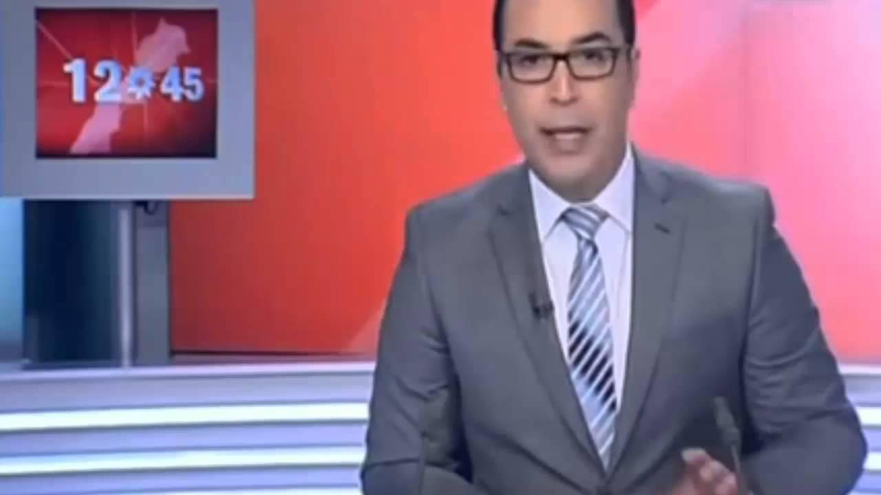فيديو...تسريب امتحانات الباكالوريا في المغرب