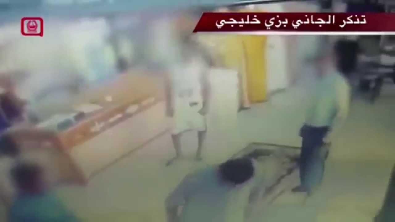 فيديو..جزائري و زوجته يقتلان مراسل صيني في دبي