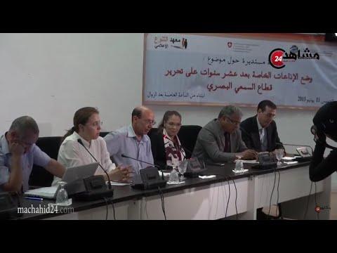 الإذاعات الخاصة في المغرب: أي إضافة بعد عشر سنوات