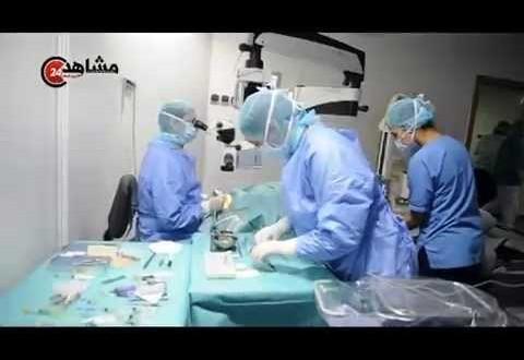 """خمسون عملية مجانية لاستئصال """"الجّلالة"""" في الدار البيضاء"""