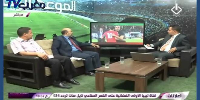 الليبيون معجبون بحكيم مستور