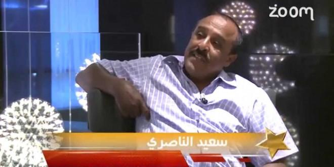 سعيد الناصري أنا شريف و دعوتي خرجات في لبني أبيضار