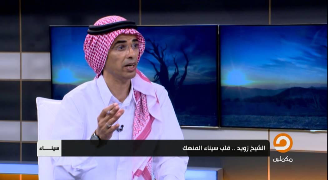 أزمة سيناء لن تحل عسكريا