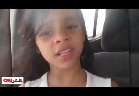فيديو…فتاة في اليمن تفضل الموت على الزواج