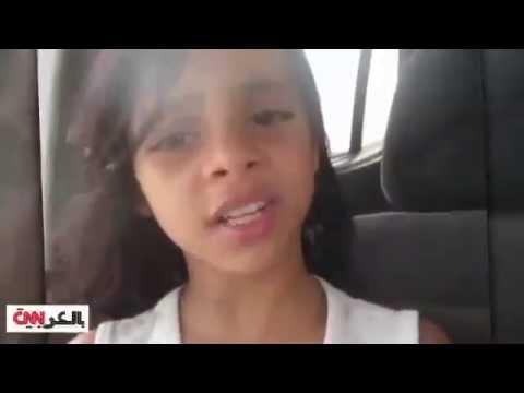 فيديو...فتاة في اليمن تفضل الموت على الزواج