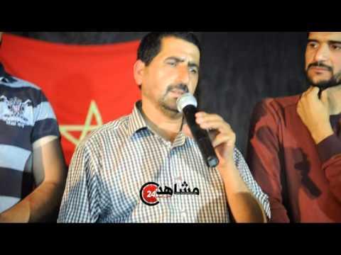فيديو: عائلات ضحايا شاطئ الشراط تطالب الملك بالإفراج عن العمراني