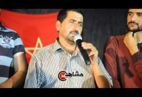 عائلات ضحايا فاجعة شاطئ الشراط تطالب الملك الإفراج عن العمراني