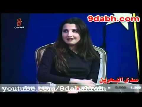 فيديو...نانسي عجرم في مقابلة قبل خضوعها لتجميل