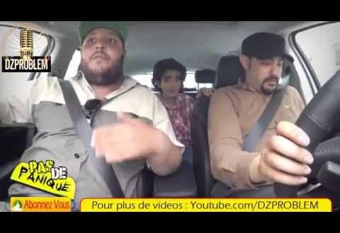 كاميرا خفية في الجزائر لطفل سرق المجوهرات من والدته