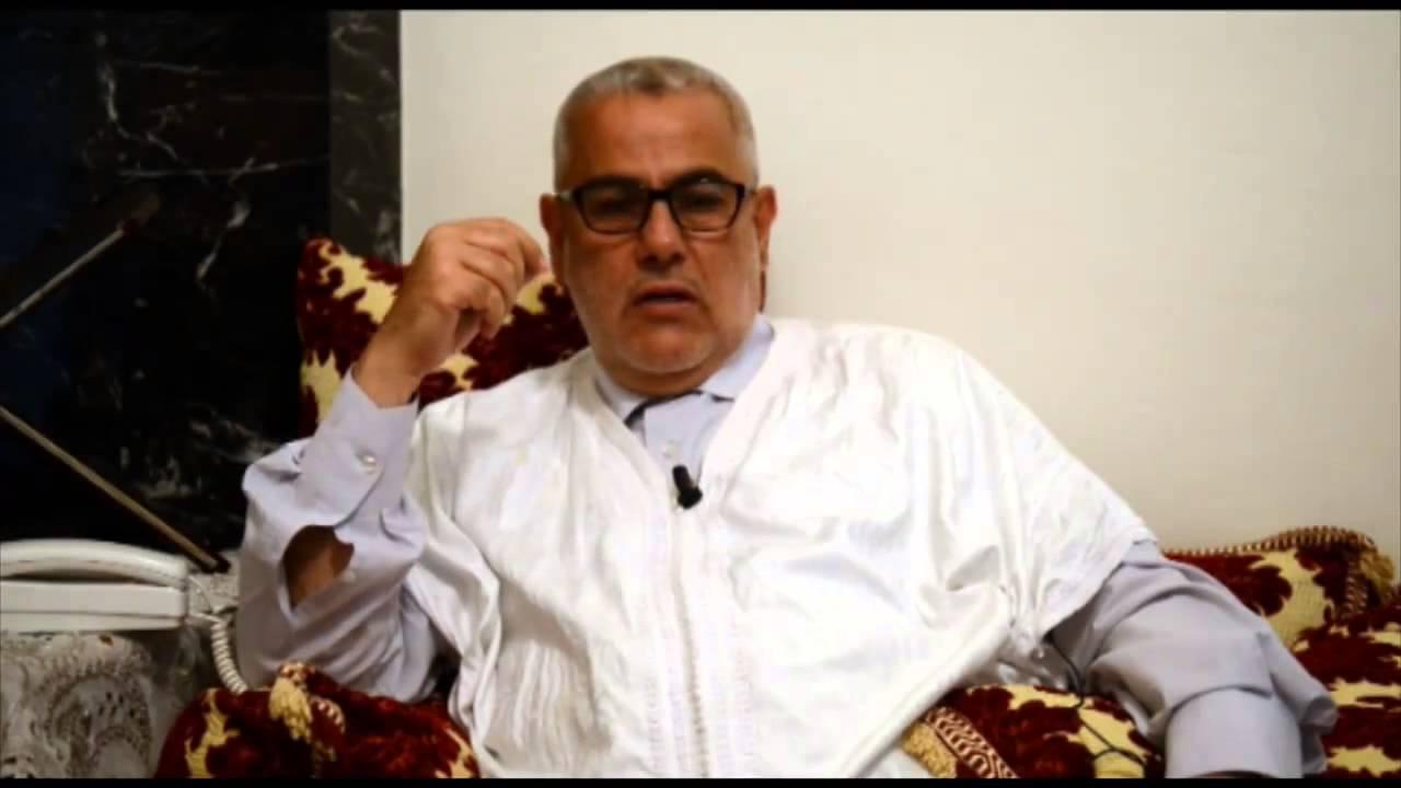 فيديو..بن كيران يبارك للمغاربة شهر رمضان عبر