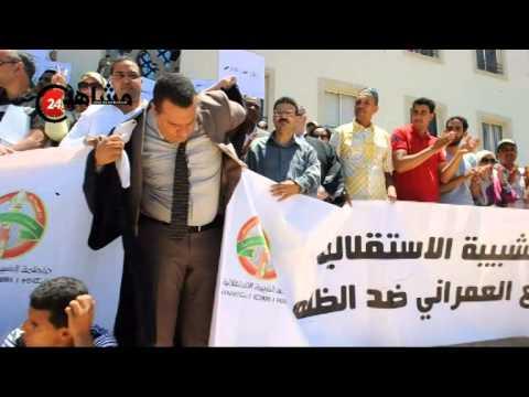 فيديو: خروج العمراني من المحكمة وسط فرحة ودموع مسانديه