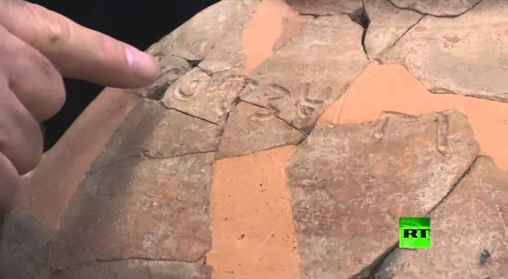علماء آثار يكتشفون نقشا عمره ثلاثة آلاف عام
