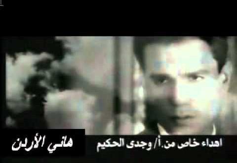 """آخر مكالمة لعبد الحليم حافظ : """"بوسولي مصر وترابها"""""""