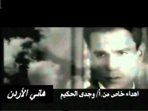 آخر مكالمة لعبد الحليم حافظ :