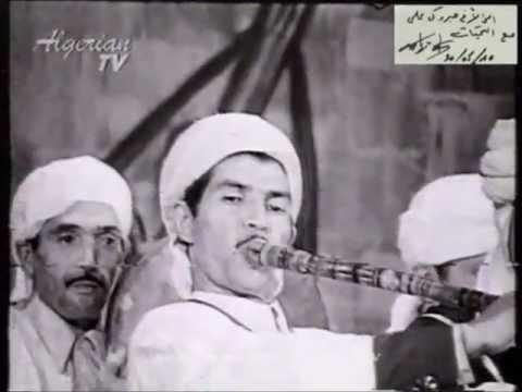 قصيدة حيزية من روائع التراث الجزائري