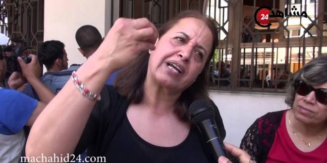 فاطمة الحساني: أنا مظلومة..