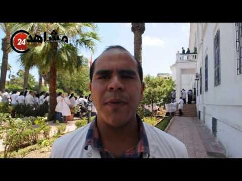 أطباء كلية الطب في الدار البيضاء  يخوضون إضرابا ضد الوردي
