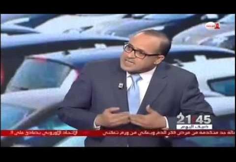 """عبد العزيز الرماني: استثمارات شركة """"بيجو"""" في المغرب"""