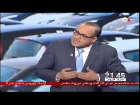 عبد العزيز الرماني: استثمارات شركة