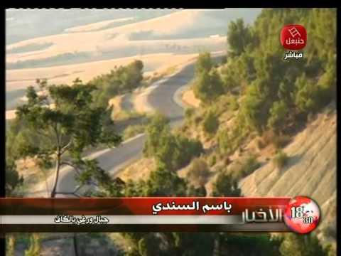 انفجار لغم في سلسلة جبال ورغي التونسية