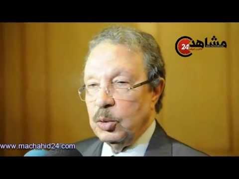 الحليمي: المغرب دخل مرحلة الدول الصاعدة