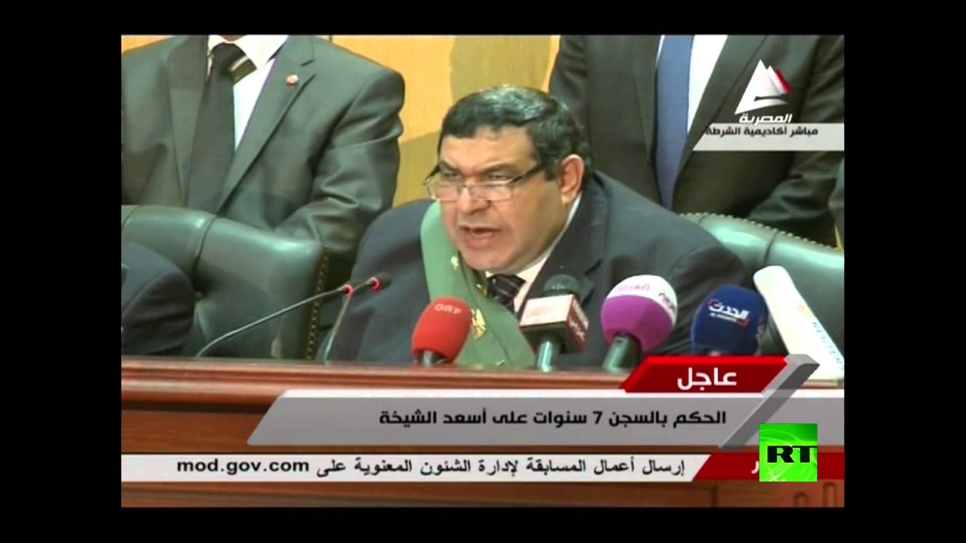 لحظة النطق بالحكم على محمد مرسي بالسجن المؤبد