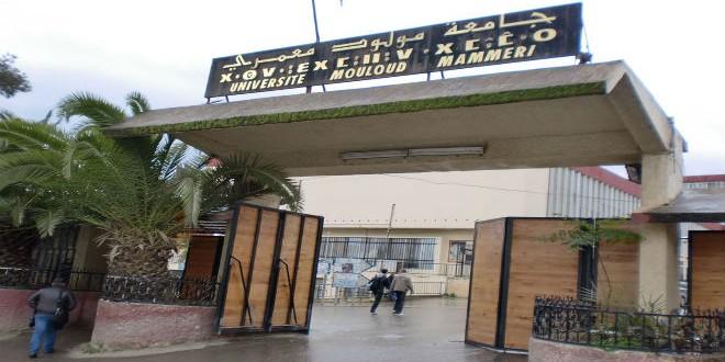 Algérie Université1