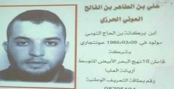 البنتاغون يعلن مقتل تونسي من قيادات